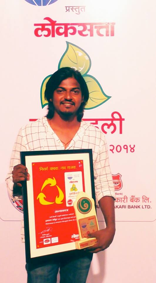 Eco-friendly awards Treeganesha #treeganesha, maharashtra, mumbai,