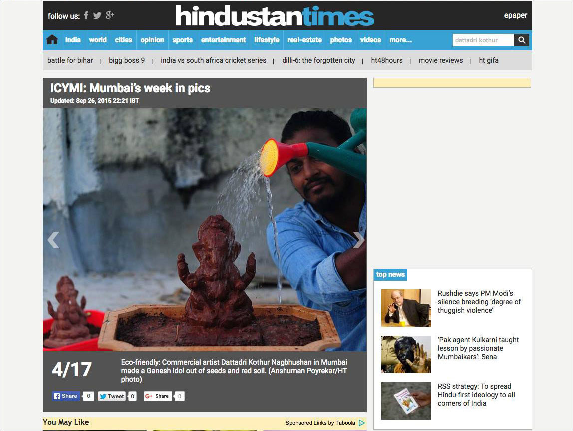 HindustanTimes-treeganesha