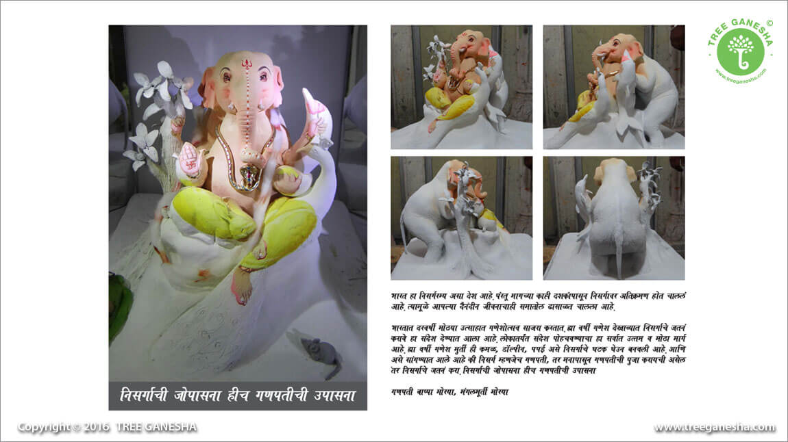An Extraordinary concept of Nature Bappa by Dattadri Kothur