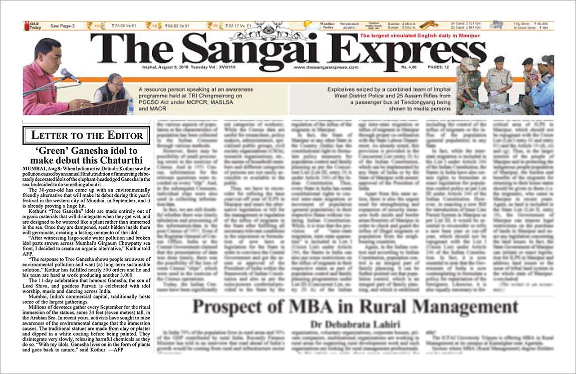 The Sangai Express