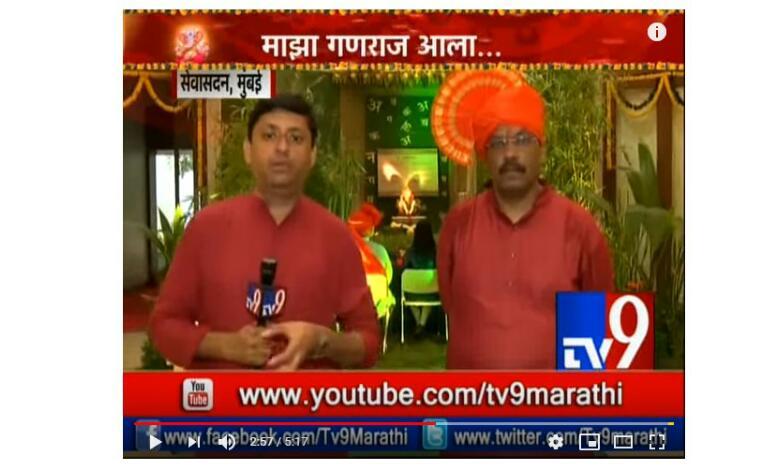 Maharashtr's Education Minister Vinod Tawde welcomed Tree Ganesha