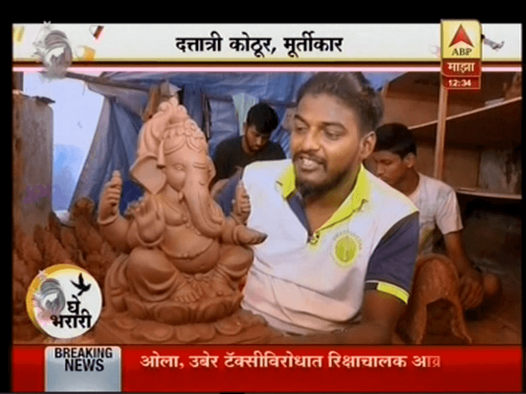 Interview of Dattadri Kothur on ABP Majha in Tree Ganesha Studio