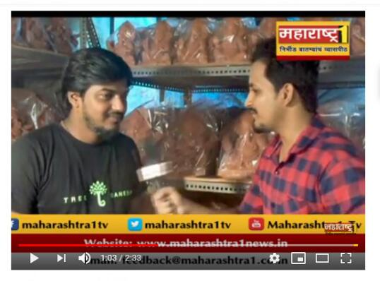 Interview of Tree Ganesha owner Dattadri Kothur in Maharashtra 1 Tv