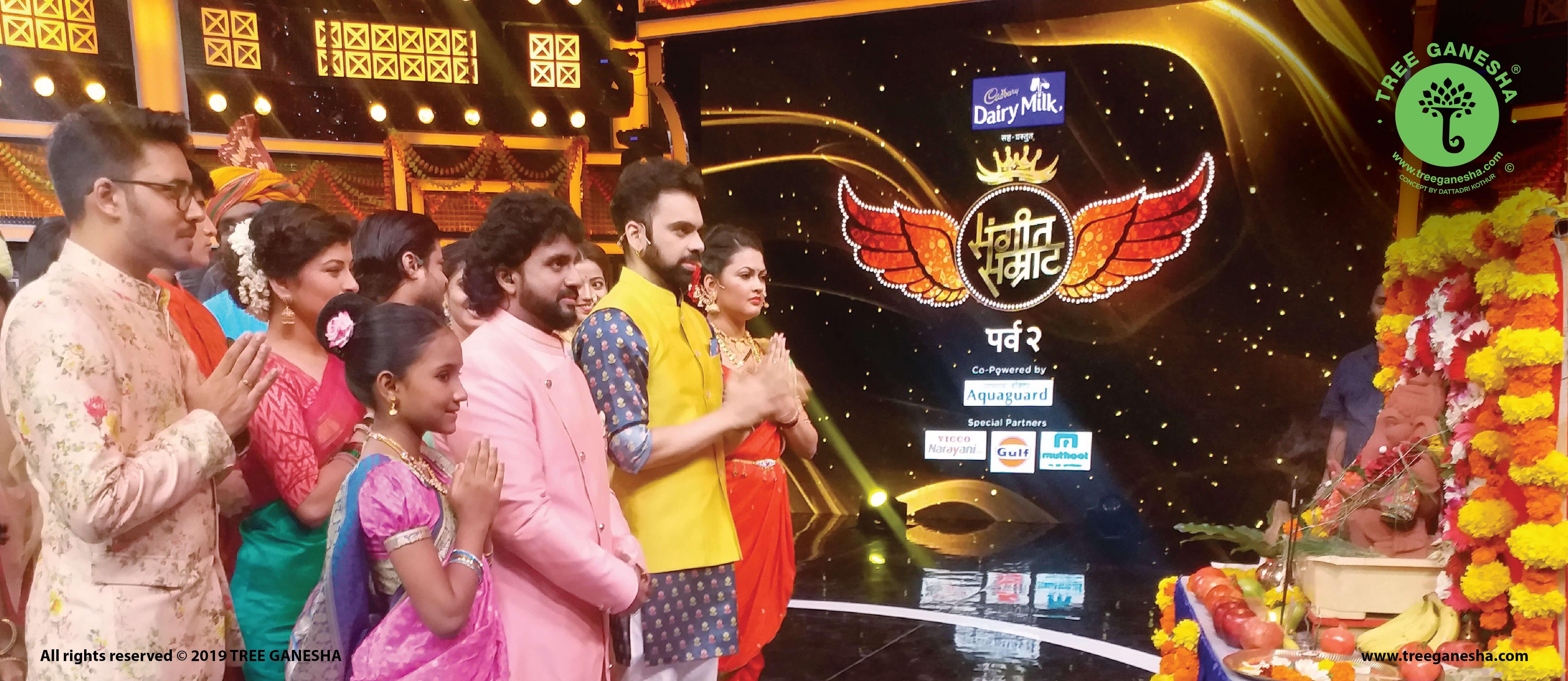 Marathi reality show Sangeet Samrat praised the concept of Tree Ganesha